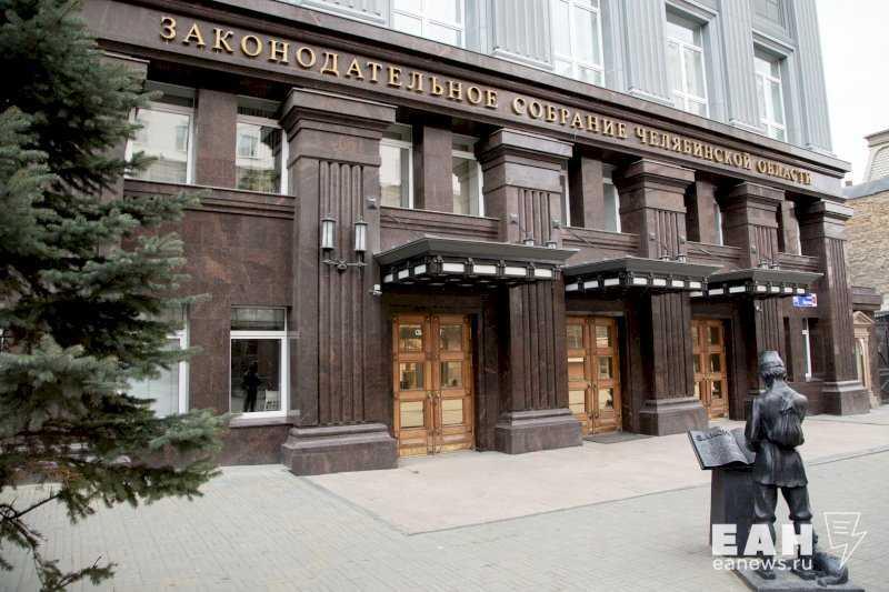 Челябинские коммунисты выдвинулись на участие в выборах в Заксобрание