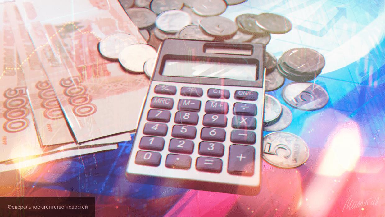 Выплата в 10 тысяч рублей вскоре может стать доступна некоторым категориям россиян