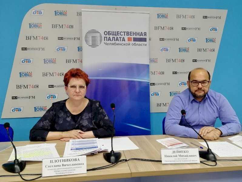 Челябинский облизбирком провел обучение общественных наблюдателей
