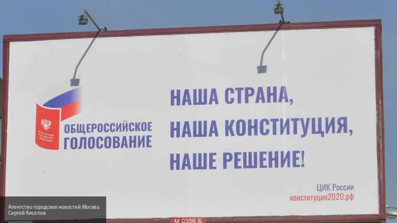 Формирование участков для голосования за границей РФ завершится 25 июня
