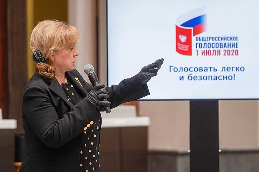 Россияне высказались о своём отношении к главе ЦИК Элле Памфиловой