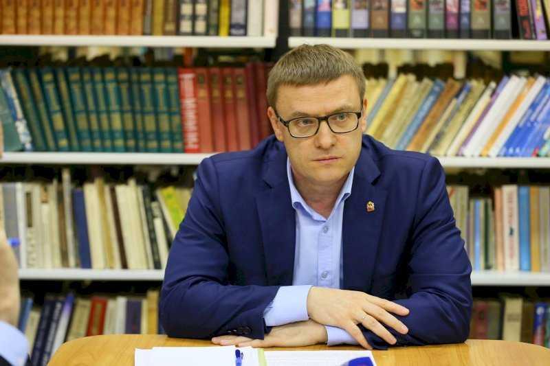 Челябинский губернатор призвал жителей области проголосовать по поправкам в Конституцию