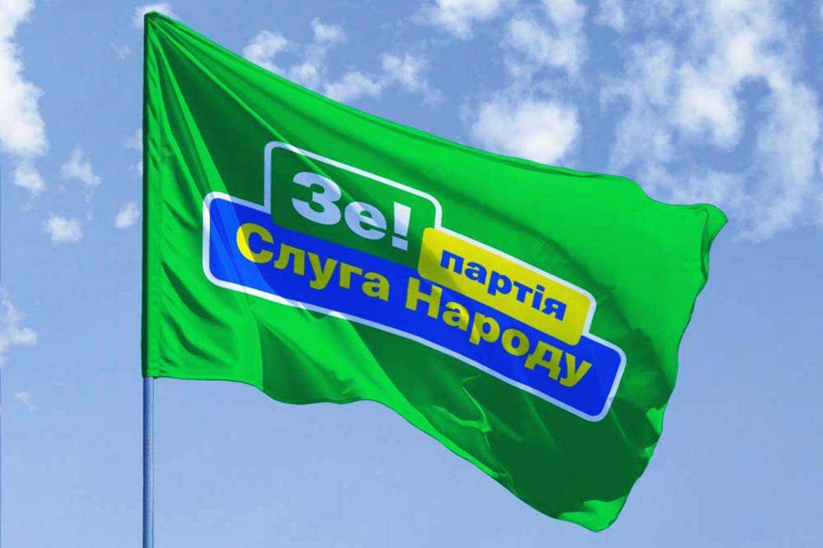 На Украине рекордно рухнул рейтинг партии Зеленского