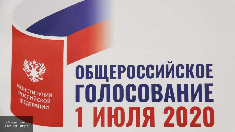 КПРФ распространяла фейки о голосовании по поправкам к Конституции в Приангарье
